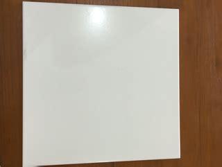 Keramik 10x20 Putih Polos jual keramik lantai 40x40 putih polos merk mulia citra kalimalang