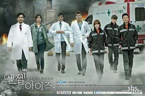 best place to korean drama best korean dramas 2009 2010 2011 2012 2013 2014