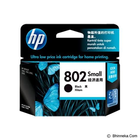 Murah Hp Cartridge 802 Black jual hp small black ink cartridge 802 ch561zz murah
