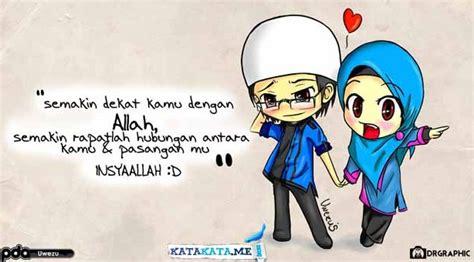 gambar kartun muslim laki galeri gambar dan foto foto kartun pasangan muslim romantis kumpulan gambar