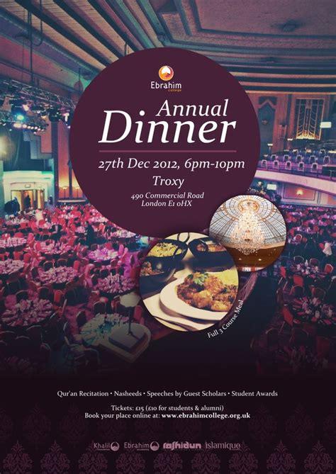 dinner poster annual dinner 2012 poster posters artwork