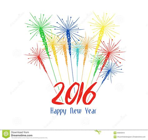 new year st vector happy new year fireworks 2016 background design