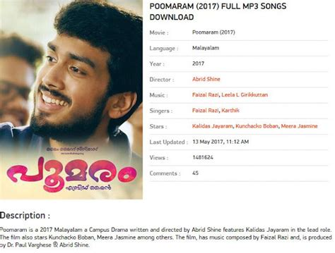 malyalam sog malayalam mp3 songs download play free malayalam songs