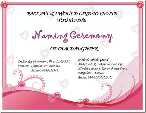 naming ceremony invitation templates free chandra s random updates sireesha s naming ceremony