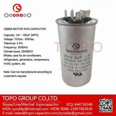 cbb65 sh capacitor 50 cbb65 sh capacitors 25 2 5 mfd 450v 50 60hz global sources