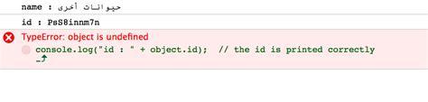 javascript date format undefined javascript variable is undefined error stack overflow