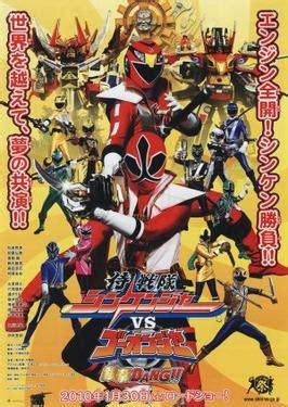 Motor Sentai Shinkenger Gold Ranger Ori samurai sentai shinkenger vs go onger ginmakubang