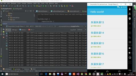 android studio no debuggable applications 的解决办法 csdn博客