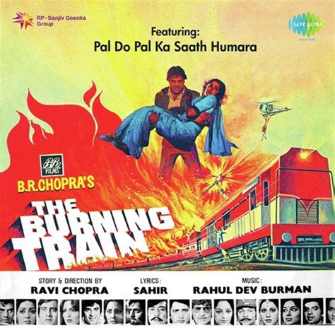 theme music hindi film the burning train theme song from the burning train