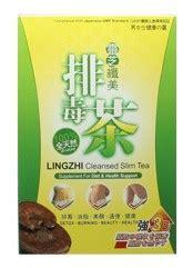 Lingzhi Detox Tea Reviews by Lingzhi Cleansed Slim Tea 30 Packets