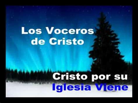 Los Voceros De Cristo | cristo por su iglesia viene ya los voceros de cristo youtube