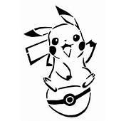 Pikachu Being Super CUTE By Awiede02 On DeviantArt