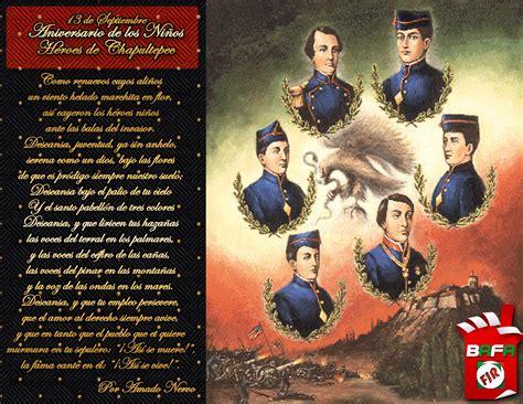 imagenes los niños heroes image gallery ninos heroes de chapultepec