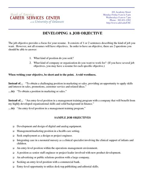 Sle Resume For Crew Member At Jollibee resume objective exles for jollibee resume ixiplay free resume sles