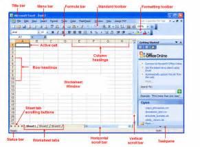 data processing 1 breton education centre home