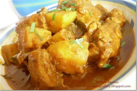 kitchen flavours chicken curry