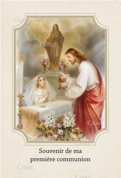 image de premiere communion fille jesus donnant la