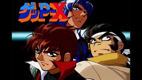 Anime 70s by 70 S Robot Anime Geppy X Original Soundtrack Messiah Of