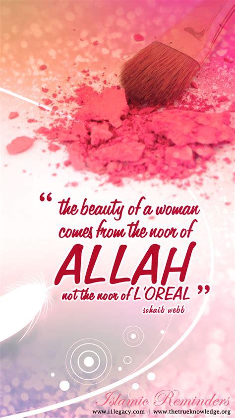 allah  creator quotes quotesgram