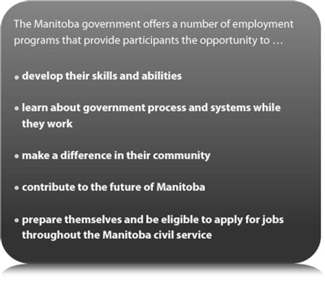 manitoba government job opportunities working for the