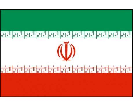 flags of the world to draw iran flag probably the hardest to draw in the world