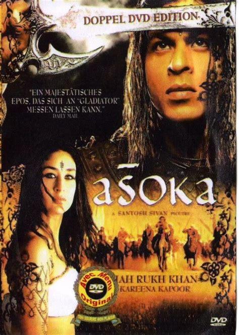 Film India Asoka | asoka kareena s first movie with srk it was a really