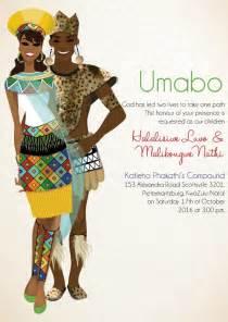 wedding invitations south africa south zulu traditional wedding invitation card
