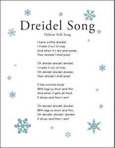 Things To Put In A Game Room - dreidel song we are the music makers