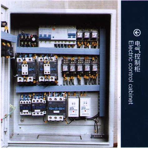 electrical cabinet hs code china electric cabinet china electric