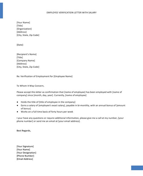 confirmation employment letter bank top form