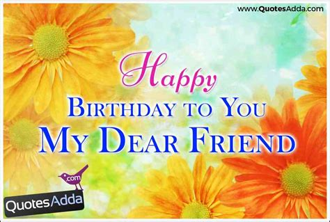 Wish You Happy Birthday My Dear Friend Birthday Wishes For Friends Page 6 Nicewishes Com