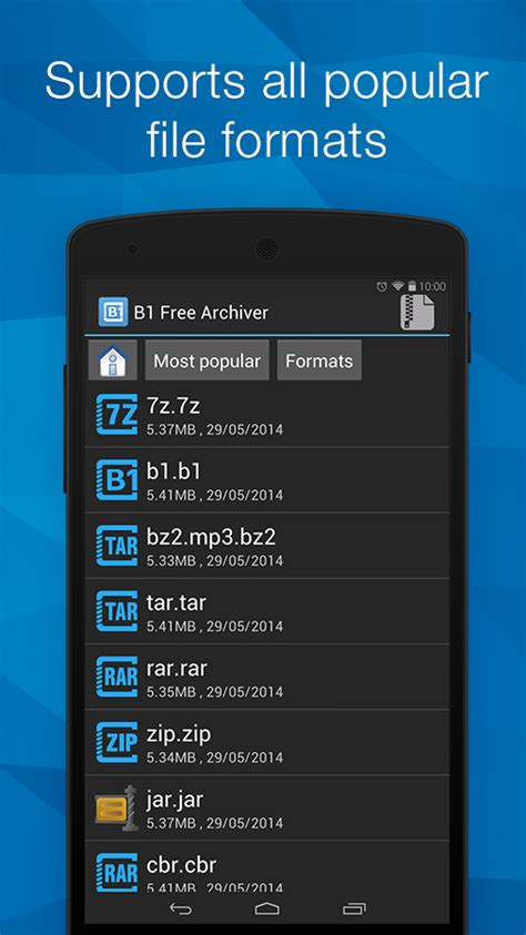 zip file opener for android zip file opener for android