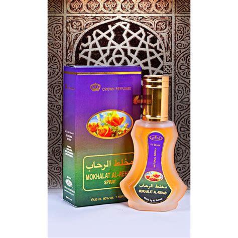 Sale Mokhalat Dubai Parfume Alrehab perfume mokhalat al rehab halal perfume spray by al