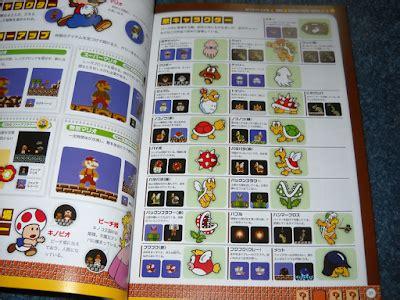 enciclopedia super mario bros lost in rehearsal super mario bros 30th anniversary encyclopedia