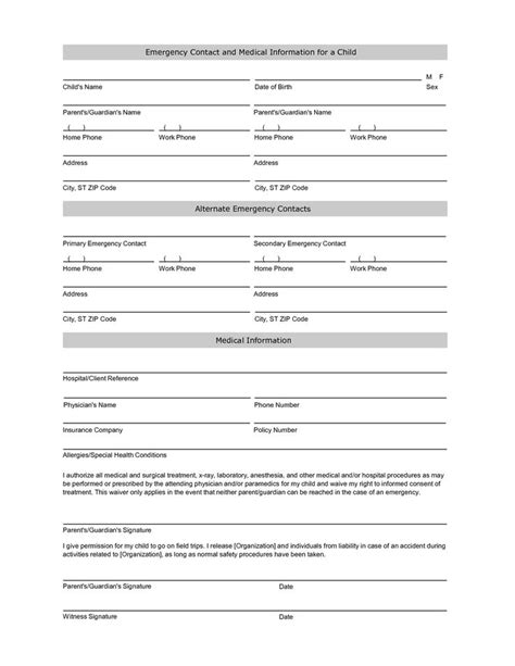free student information sheet template student