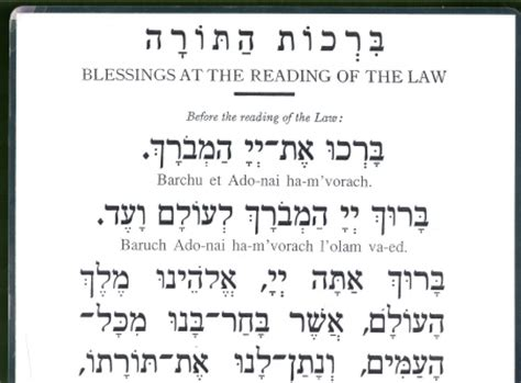 the torah hebrew transliteration and translation in 3 line segments the 5 books of the bible with hebrew transliteration translation in 3 line format line by line books j levine books judaica torah blessing card laminated