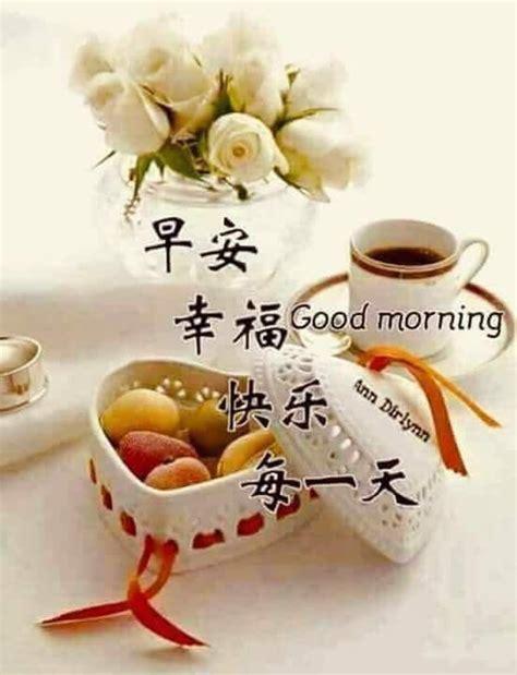 pin  jac lee  good morning morning quotes