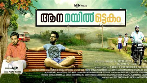 download youtube english subtitles download english subtitle for kavi uddhersithanu malayalm