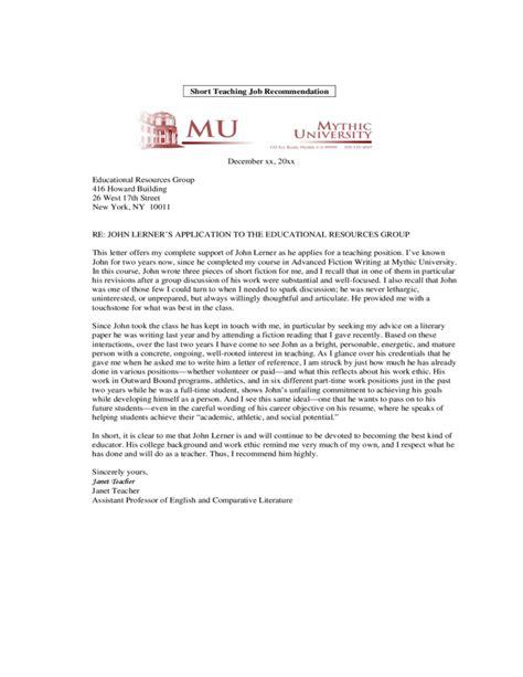recommendation letter for teacher