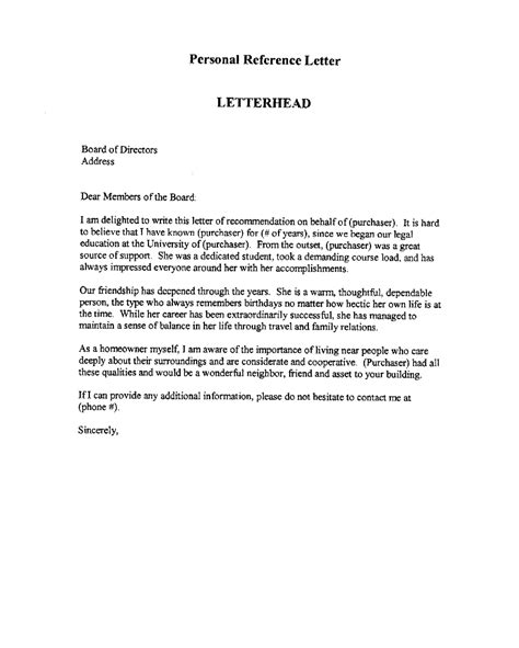 template of letter free recommendation letter template reference letter