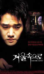 film streaming ultimi usciti ultimi film in streaming into the mirror 2003 streaming