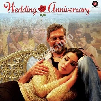 Anniversary Song At Wedding by Wedding Anniversary Songs Free N Songs