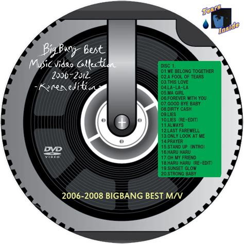best house music cd bigbang best music video collection 2006 2012 korea