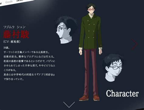 shun japanese name shun fujimura blood c the last anime characters
