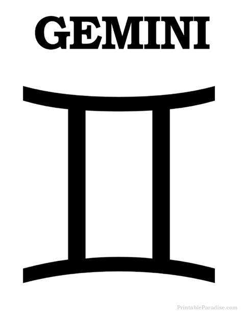 printable gemini zodiac sign print gemini symbol