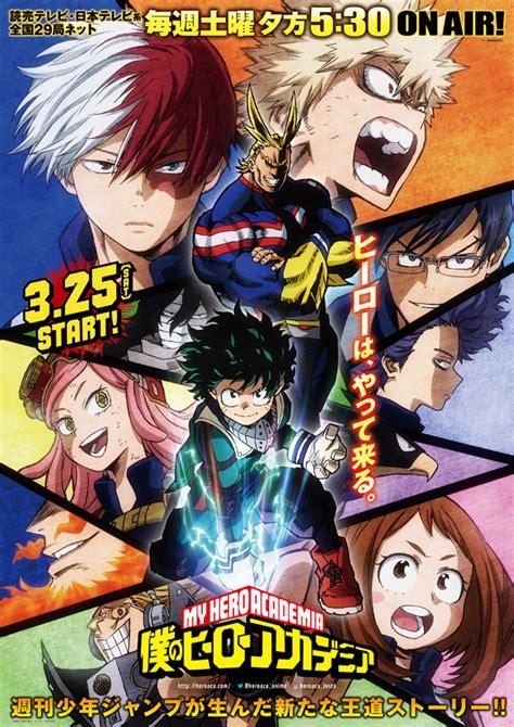 B Anime Season 2 by Image Anime Poster Season 2 2 Png Boku No