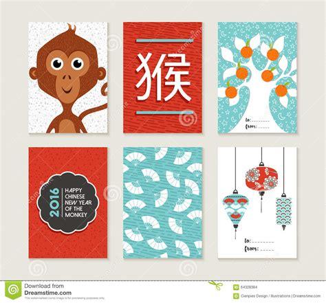 new year monkey card design new year 2016 monkey card set stock vector