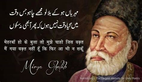 ghalib biography in hindi 17 best images about mirza ghalib on pinterest fonts
