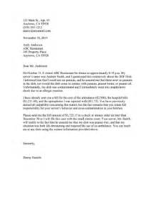 legal demand letter template letter template 2017