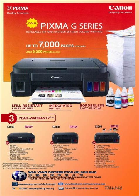 canon new pixma g series g1000 printer